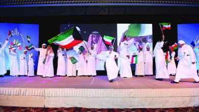 Photo of الملتقى الخليجي الأول للتوحد تطوير برامج التوحد في الخليج العربي والعمل التطوعي