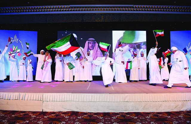 الملتقى الخليجي الأول للتوحد تطوير برامج التوحد في الخليج العربي والعمل التطوعي