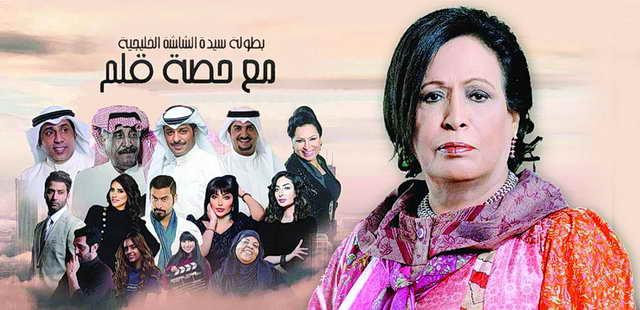 دراما رمضان على الشاشة الكويتية.. بين «سموم ».. و«عطر الروح»