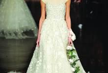 Photo of عروس ريم عكرا ترتدي قصائد جبران