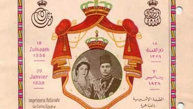 Photo of دعوات الأعراس.. الكريستال لأصحاب المال.. والورقية للغلبان!