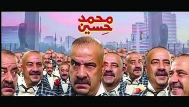 Photo of السباق السينمائي الصيفي أوله كوميديا وآخره أكشن