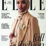 حليمة ايدن.. من لاجئة صومالية إلى عارضة أزياء عالمية