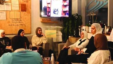 Photo of رزان المرشد:  مكتبة «صوفيا» كانت حلماً تحول إلى حقيقة