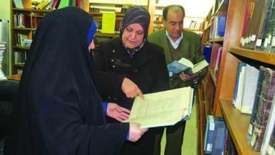 Photo of عـالـيـة التي أنقـذت مكتبة الـبــصـــــــــــرة.. قصـة ألهمـت الجميـع