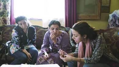 Photo of «بين بحرين» فيلم ينتصر لقضايا المرأة سينمائيا