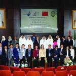 المكتبة الوطنية تُطلق مشروع المكتبة الرقمية «ذاكرة الكويت»