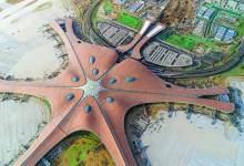 Photo of مطار بكين داشينغ الدولي..  أكبر مطارات العالم