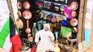 Photo of معرض «إكسبو 965» عرض حي للحرف اليدويـة والتراث الكويتـي