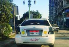 Photo of جمل وعبارات طريفة مكتوبة على السيارات