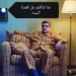 بروح المرح والفكاهة تتصدى الشعوب العربية للأزمات كوميكسات ساخرة في مواجهة كورونا