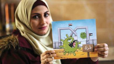 Photo of فلسطينية تُصمِّم شخصيات كارتونية لتوعية الأطفال بخطر كورونا