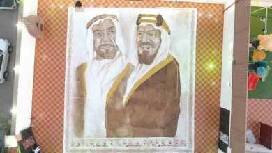 Photo of أول فنانة سعودية تحقق لقب غينيس للأرقام القياسية