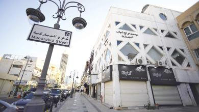 Photo of من المباركية انطلقنا.. «رحلة» توثّق تاريخ الكويت في العمل الخيري