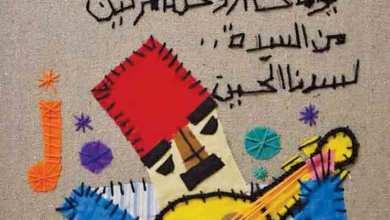 Photo of أبدع فناً جديداً اسمه «المرج خيط» إبراهيم البريدي.. يحوّل قصاقيص القماش إلى لوحات تحتفي بالحياة