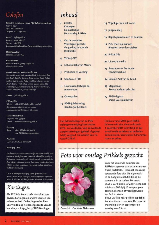 Osteopathie in Amsterdam - Osteopraktijk.nl doeltreffend en effectief