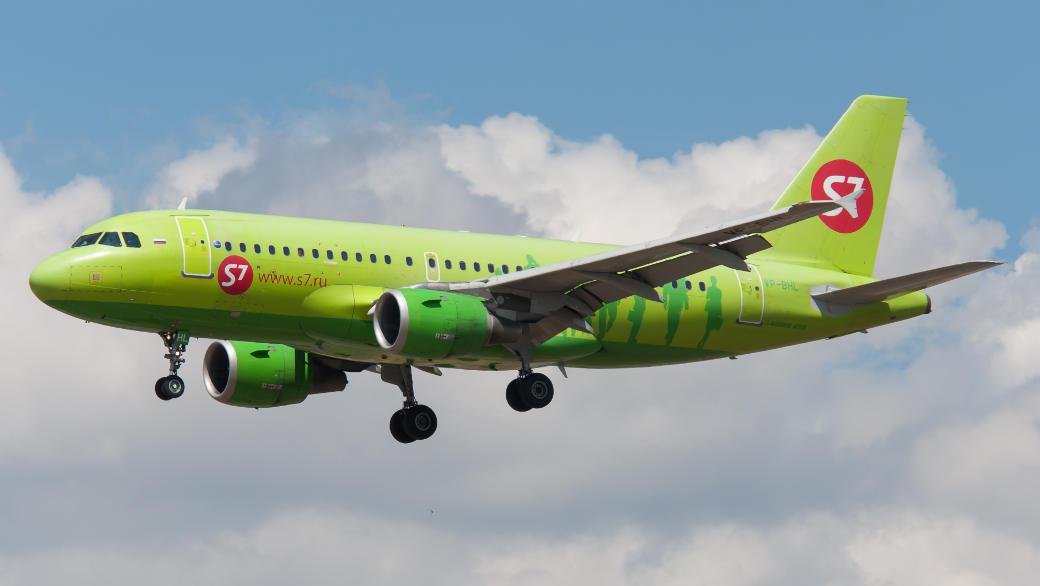 Die russische S7 Airlines hat eine neue Linie vom St. Petersburger Flughafen Pulkowo nach Berlin Tegel eröffnet. Dabei soll mit Airberlin kooperiert werden.
