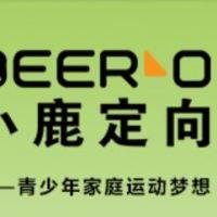 Logo til Deer-O orienteringsklubb (Nanjing)