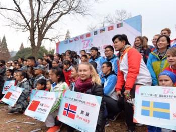 Permalink to: Besøk fra Kina