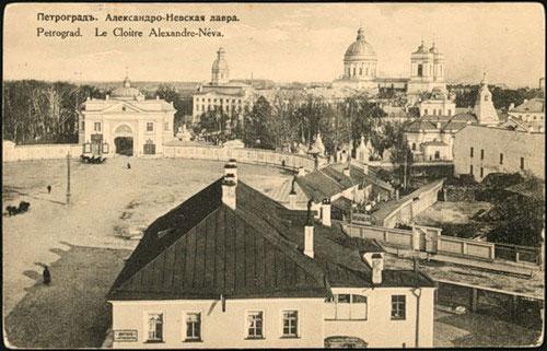 Серафима Голубева