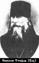 Стефан Бех