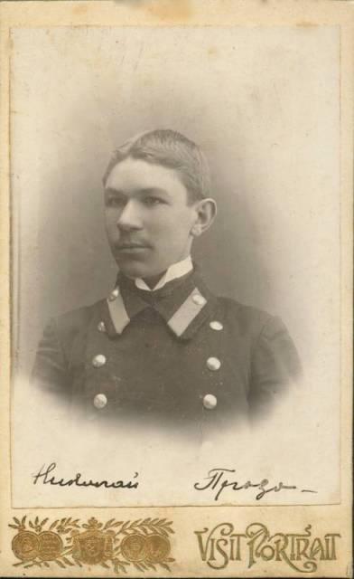 Николай Прозоров