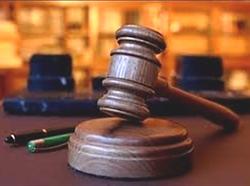 πειθαρχικό δίκαιο 1
