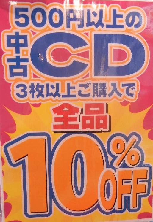 CD10%