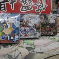【ゲーム】悪魔城など、レアソフト多数入荷!