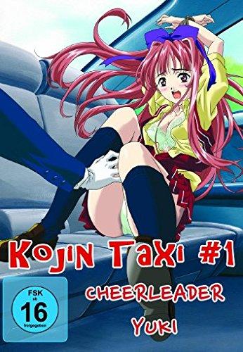 Kojin Taxi 1 - Cheerleader Yuki | Dein Otaku Shop für Anime, Dakimakura, Ecchi und mehr