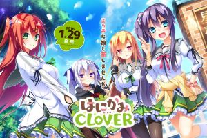 Hanikami Clover promo january