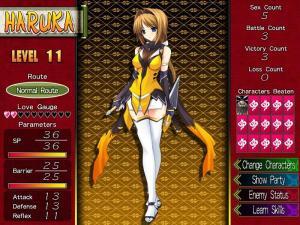 Haruka screen 2