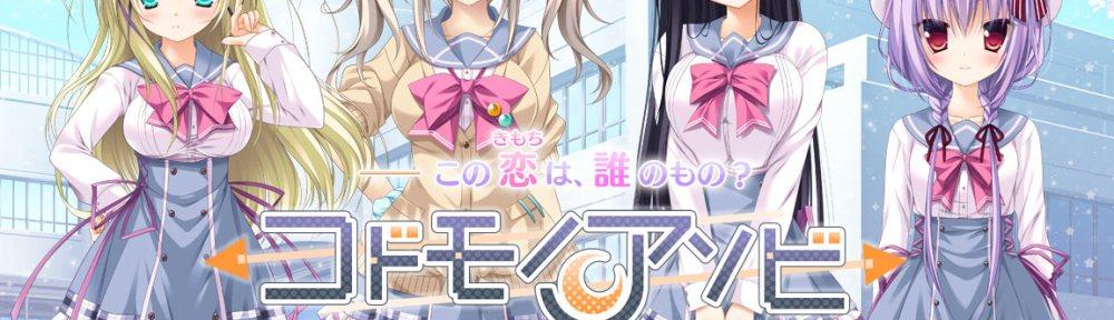 Kodomo-no-Asobi-website