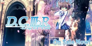 Da Capo 3 on sale big banner