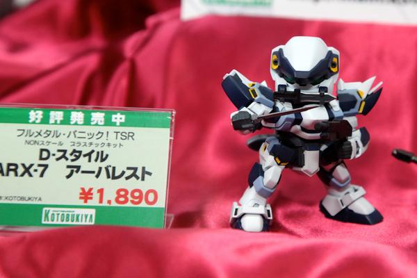 Report | Wonfes 2012 Winter: Kotobukiya (45)