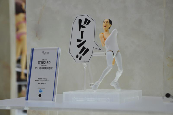 Wonfes 2013 Winter Coverage (15)