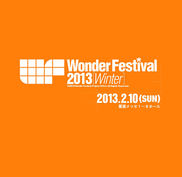 Wonfes 2013 Winter Coverage