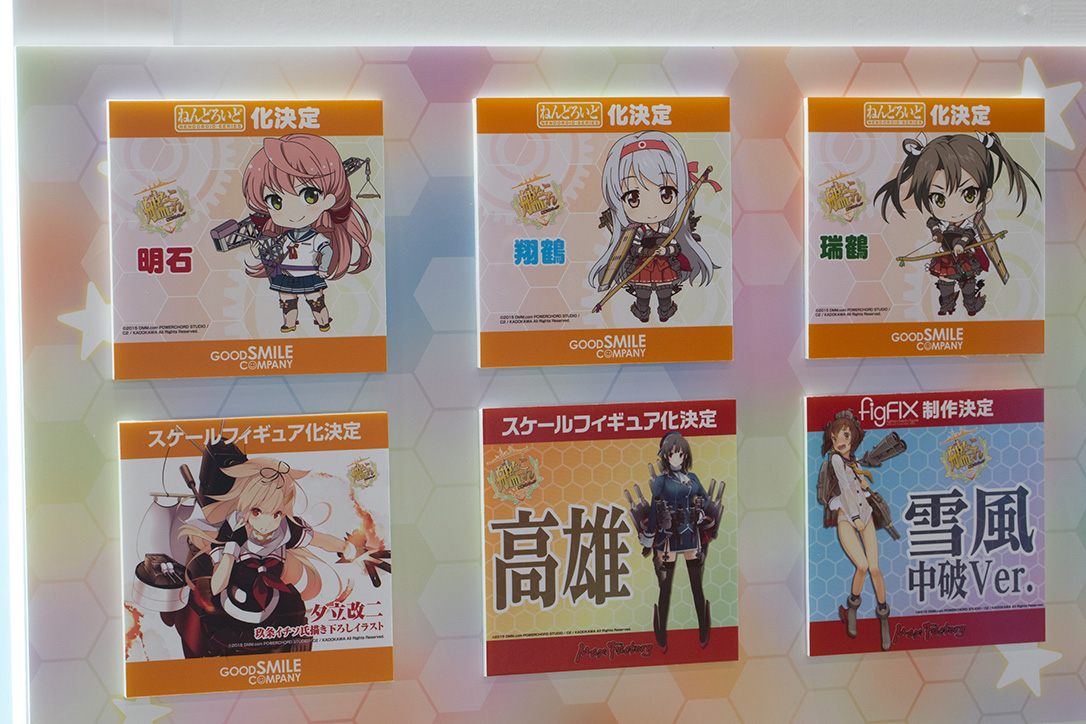Wonder Festival 2015 [Summer] Coverage – Part 7 (7)