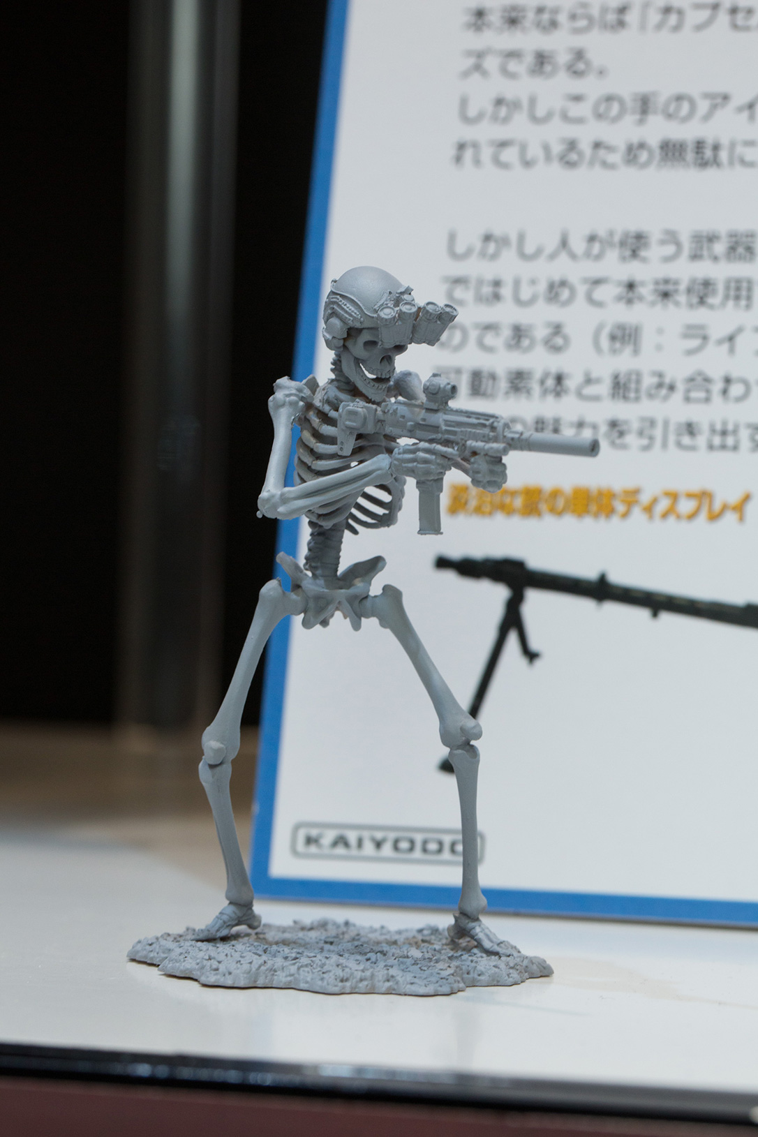Wonder Festival 2015 [Summer] Coverage – Part 9 (23)