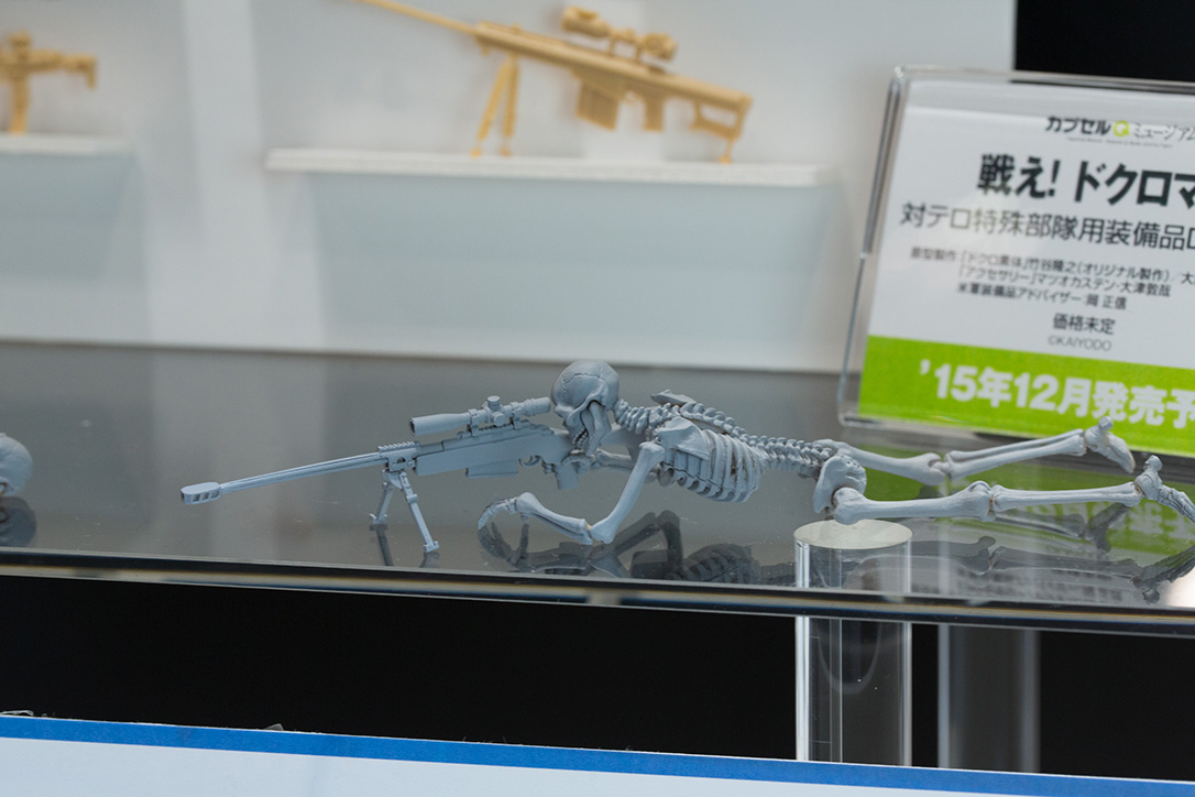 Wonder Festival 2015 [Summer] Coverage – Part 10 (6)