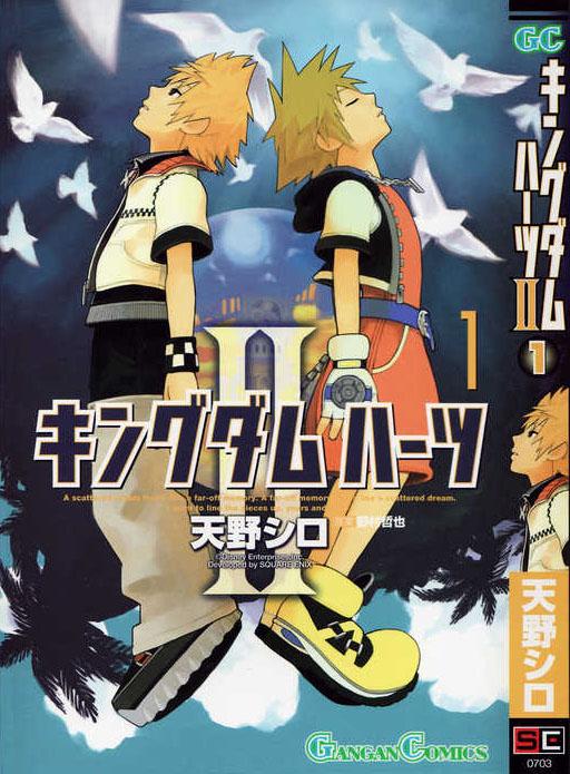 Manga de Kingdom Hearts II regressa