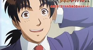 Kindaichi Case Files R - trailer