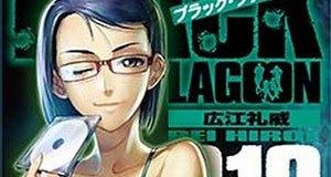 Revelada capa do 10º volume de Black Lagoon