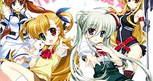 Magical Girl Lyrical Nanoha ViVid vai ser anime