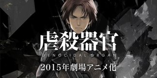 Genocidal Organ vai ser filme anime