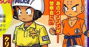 Dragon Ball Z: Fukkatsu no F - design de Krillin