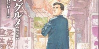 Kodoku no Gourmet - 2º volume após 18 anos