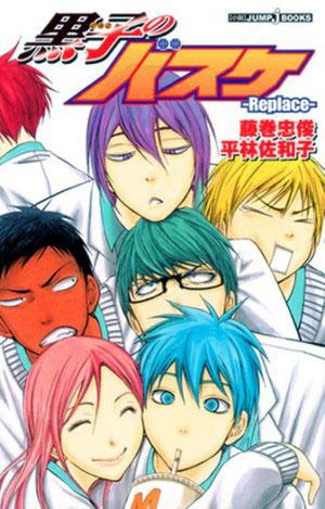 Kuroko's Basketball -Replace- vai ter manga
