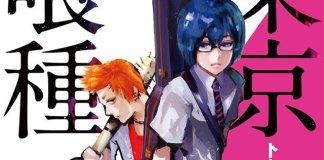 Tokyo Ghoul: Jack vai ter OVA