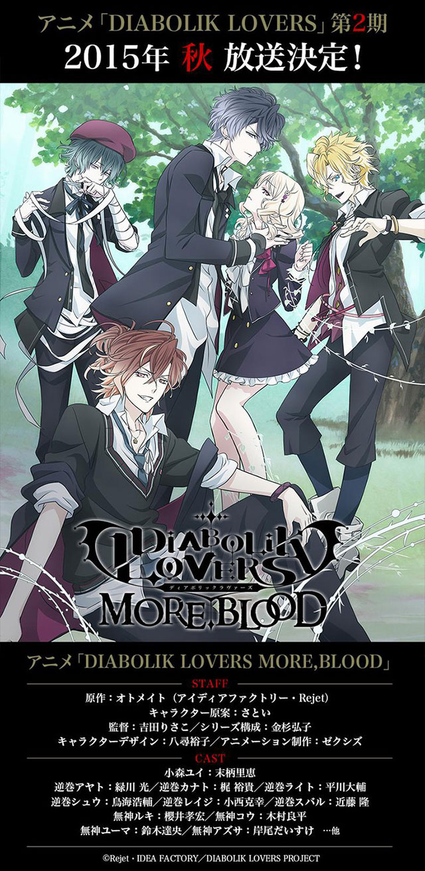 Diabolik Lovers More, Blood  no final do ano